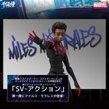 Spider-Man: Into the Spider-Verse - SV Action Figure Miles Morales