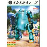 Simpler MechatroWeGo Light Blue