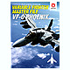 Variable Fighter Master File VF-0 Phoenix