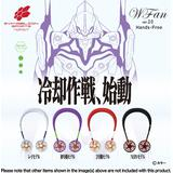 DF210EVBR Double fan ver.2.0 Evangelion Sport NERV model
