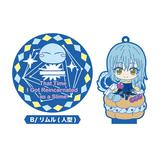 That Time I Got Reincarnated as a Slime: 3 Way Rubber Stand: 1 Box (6pcs)