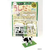 Non-scale Ushida-kun Plastic Model White