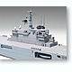 1/700 JMSDF Defense Ship LST-4001 Ohsumi
