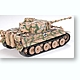 1/48 Tiger I Early Production Model