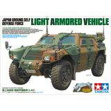 1/35 Japan Ground Self Defense Force Light Armored Vehicle