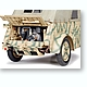 1/16 German Kubelwagen Type 82 European Campaign