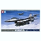 1/48 F-16CJ Fighting Falcon (Block 50)