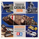 Tamiya Catalogue 2015 (Scale Model Version)