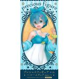 Re:Zero - Starting Life in Another World: Precious Figure Rem -Room Wear Ver.-