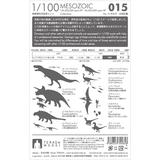 1/100 Architectural Model Accessories Series Set No.15 Mesozoic, Cretaceous Ed. Black