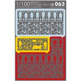 1/100 Architectural Model Accessories Series Set No.63 Cycle Road Race Ed. Light Blue x Yellow x Red