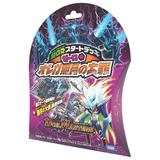 Duel Masters DMSD-12 GR Start Deck Zero's Orega Moonless Sin