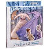Precious Collection Frozen 2: Dress Set