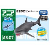Ania AS-07 Great White Shark (Floating Ver.)