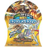 Duel Masters: DMSD-10 Trading Card Game Super GR Start Deck Kira's Giramillion Giraxie