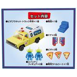 Dream Tomica Ride On Toy Story Transform into a Store! Pizza Planet Truck