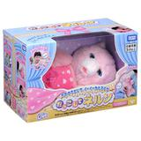 Dakkoshite Nerun Peach Bear (Little Live Pets Cozy Dozy Pinki The Bear)