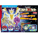 Pokemon Moncolle Poke Del-Z Ultra DX Set
