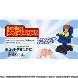 Dream Tomica Ride On Toy Story TS-09 Hamm & Andy's Chair