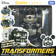 Transformers: Disney Label Mickey Mouse Trailer Monochrome