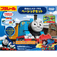 Thomas & Friends Basic Set