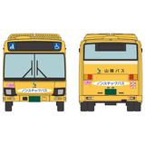 1/150 Zenkoku Bus Collection: JB074 Sanyo Bus