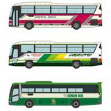 1/150 The Bus Collection: New Chitose Airport (CTS) Bus Set A