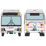 1/150 The Bus Collection: Nishitetsu Bus Kitakyushu Hello Kitty Truck