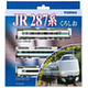 287 Series Limited Express (Kuroshio) Basic Set A