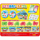 Tomica: Car Gummy Making Kit: 1 Box (8pcs)