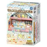 Sumikko Gurashi: Sumikko Bread Making Class 1 Box 10pcs