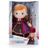 Disney Characters Singing & Talking!! Magic Pendant Frozen 2: Anna