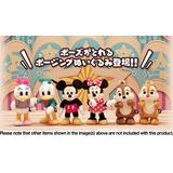 Disney Character: Poppet (Pocket Size Posing Plush Toy) Mickey Mouse