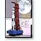 1/116 Papercraft DVD: Apollo Saturn w/ Mobile Launcher