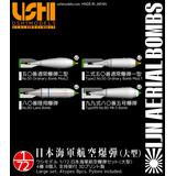 1/72 IJN Aerial Bombs (Large Set) 4types (8pcs)