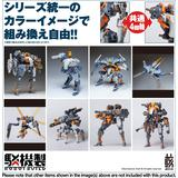 RB-05 CARBE (Universal Color Ver.)