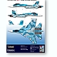 1/48 Su-33 Sea Flanker Conversion Set (for Academy)