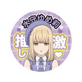 If My Favorite Pop Idol Made It to the Budokan, I Would Die: Oshi LED Badge 1 Box 8pcs